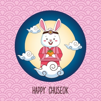 풀문에 오렌지 과일을 들어 올리는 토끼와 함께하는 행복한 추석 축하