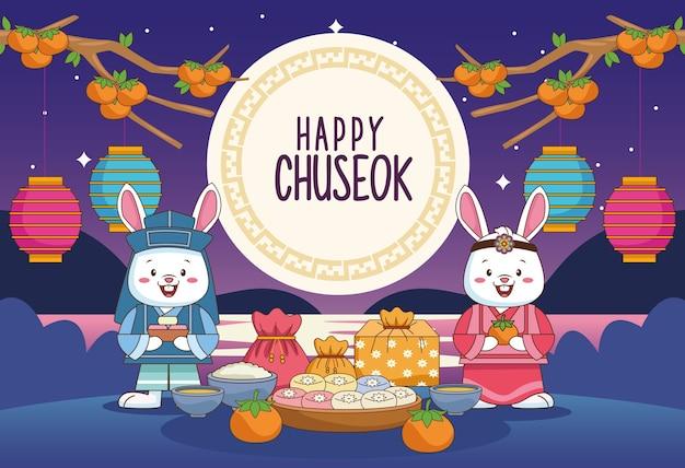 ウサギのカップルと食べ物のシーンで幸せな秋夕のお祝い
