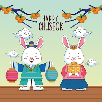 Happy chuseok celebration with rabbits couple and tree branches