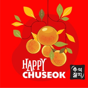 Happy chuseok day or mid autumn festival
