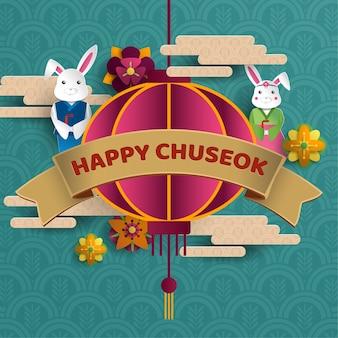 Happy chuseok greeting card paper art style