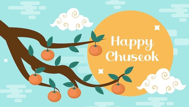 해피 추석, 중순가 축제 카드, 디자인을 위한 포스터 템플릿. 감나무 가지, 한국의 추수 감사절 및 수확 축제. 벡터 일러스트 레이 션.