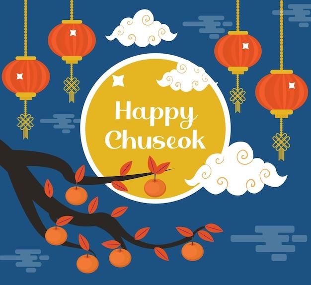 Счастливый чусок, открытка фестиваля середины осени, шаблон плаката для вашего дизайна. ветка хурмы, корейский праздник благодарения и урожая. векторная иллюстрация.