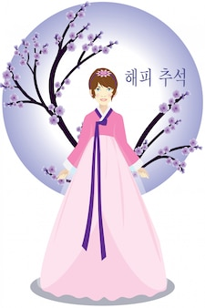 Happy chuseok woman with hanbook