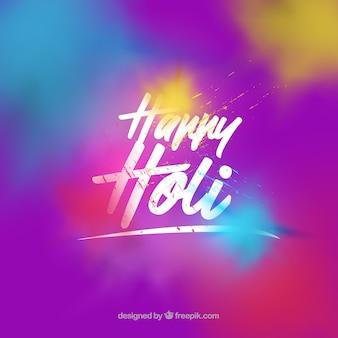 Happy colorful holi background