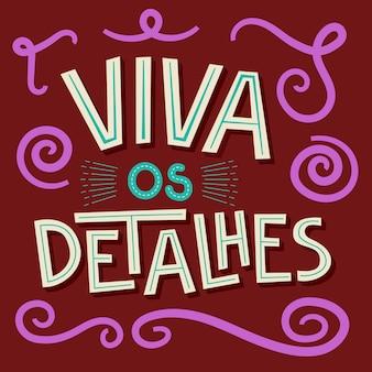 ブラジルポルトガル語で幸せなカラフルなイラスト。翻訳-詳細をご覧ください。