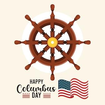 船の舵とレタリングで幸せなコロンバスの日のお祝い。
