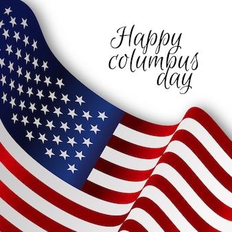 행복한 콜럼버스의 날. 트렌드 서예.