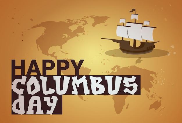 Happy columbus day национальная праздничная открытка сша с кораблем