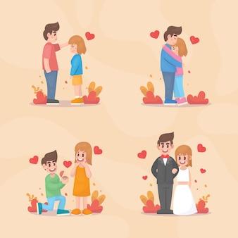 幸せなカップルの愛