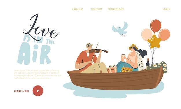 幸せなカップルの男性と女性のフローティングボートの着陸ページテンプレート。バイオリンを弾く男性キャラクター、お茶を飲む女性。夏休み、愛する人々のスペアタイム、バレンタイン。線形ベクトル図