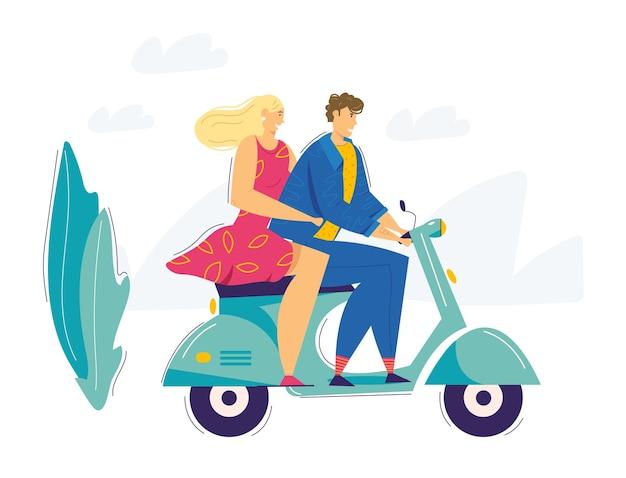 幸せなカップルの乗馬スクーター。バイクを運転する男性と女性のキャラクターの笑顔。都市交通の概念。