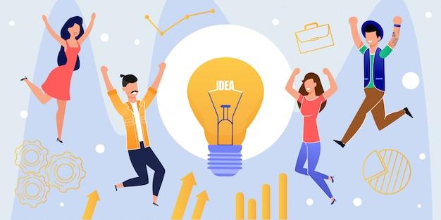 Команда happy coworkers радуется созданию идеи