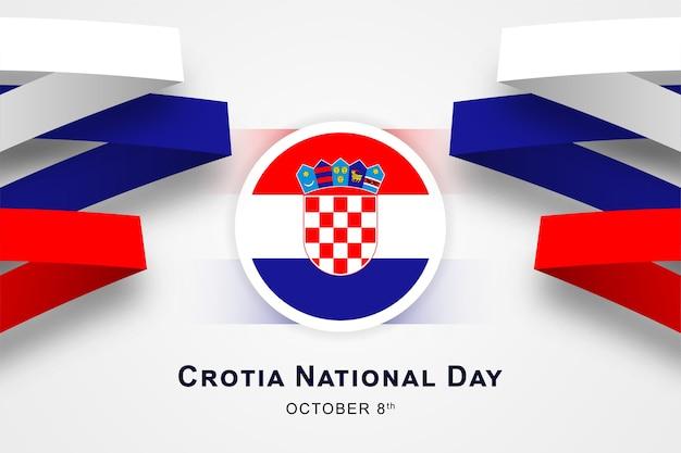 幸せなクロアチア建国記念日イラストテンプレートデザイン