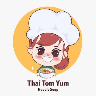 タイのトムヤムクンヌードルスープ漫画アートイラストを調理する幸せなかわいい女の子のシェフ