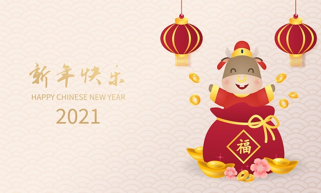 Happy cute ox playing with gold coins as symbol of prosperity. lunar new year greeting banner. chinese text means happy chinese new year