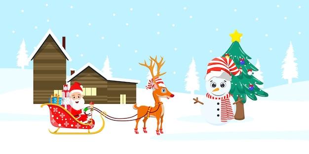 행복 한 귀여운 산타 클로스와 순록과 눈사람을 흔들며 메리 카리스마를 축하