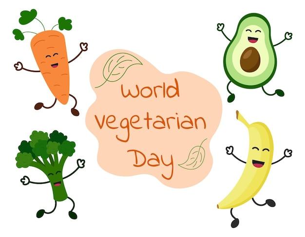 Счастливые милые овощи и фрукты веселятся, улыбаясь