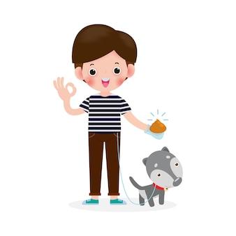 幸せなかわいい少年が犬の後に掃除をしている、犬がうんざりしている、公園でひもにつないで犬と一緒に歩いている男性キャラクター、白い背景イラストで隔離の衛生動物トイレについて
