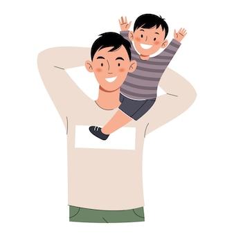 幸せなお父さんは彼の幼い息子を肩に抱えています。