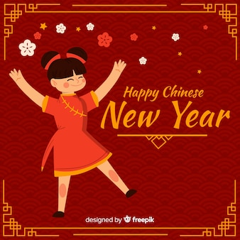 Happy dancing girl chinese new year background
