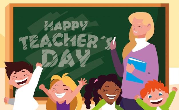 교사 여성 및 학생과 함께 행복 한 날 카드