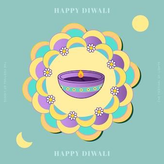 ライトの背景の幸せなディーパバリ祭
