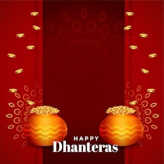 Happy dhanteras background