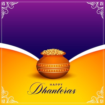 Happy dhanteras beautiful festival card design
