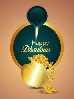ゴールド コイン ポットで幸せなダンテラスのお祝いチラシ