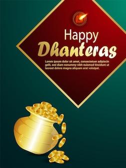 금화 냄비와 함께 행복 dhanteras 축하 전단지