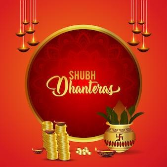 金貨カラッシュと幸せなダンテラスのお祝いグリーティングカード