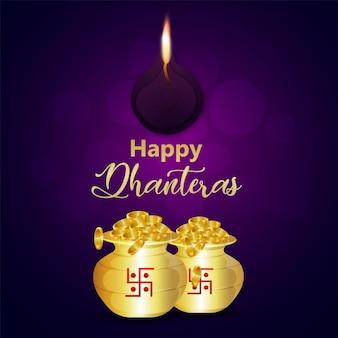 Поздравительная открытка счастливого дхантераса с горшком с золотой монетой