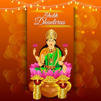 Happy dhanteras design、shubhdhanterasグリーティングカード