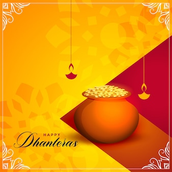 Happy dhanteras festival greeting card