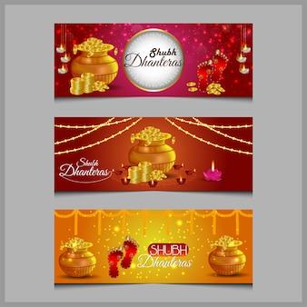 Happy dhanteras festival greeting card