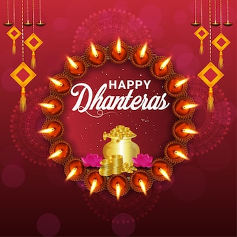 Счастливый фестиваль дхантерас в индии и фон