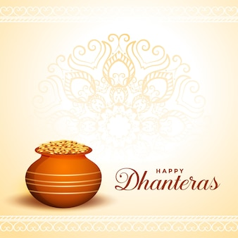 Happy dhanteras greeting with golden coins pot
