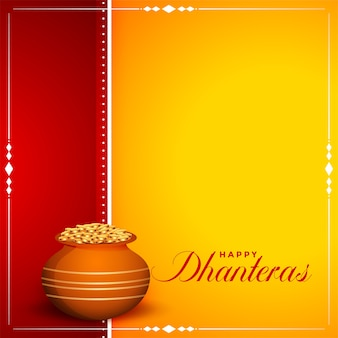 Happy dhanteras hindu festival card with text space