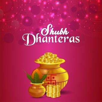 Праздничная открытка индийского фестиваля happy dhanteras с горшком с золотыми монетами