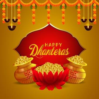 금화 냄비와 함께 행복 dhanteras 인도 축제 축하 인사말 카드