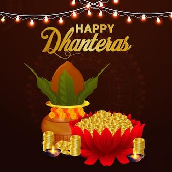 Счастливый индийский фестиваль дхантерас с горшком с золотыми монетами и калашем