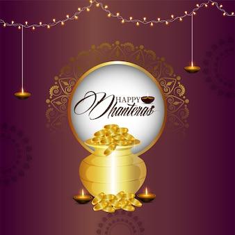 Счастливый индийский фестиваль дхантерас с горшком с золотыми монетами