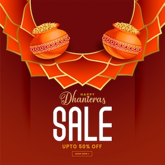 Happy dhanteras sale banner with decorative elements