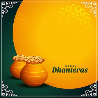 Happy dhanteras wishes card with golden coins pot