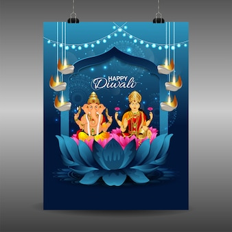 Счастливый dhanteras с золотой монетой горшок поздравительной открытки