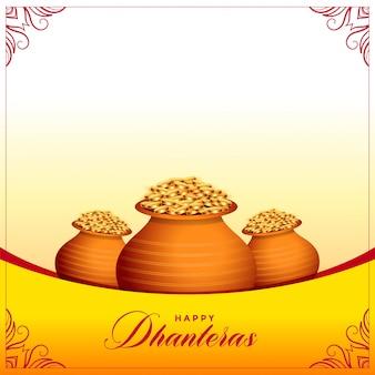 Happy dhanteras индуистский фестиваль баннер с горшками с золотой монетой
