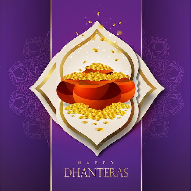 Happy dhanteras фиолетовый фон