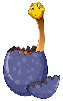 Happy dinosaur hatching egg