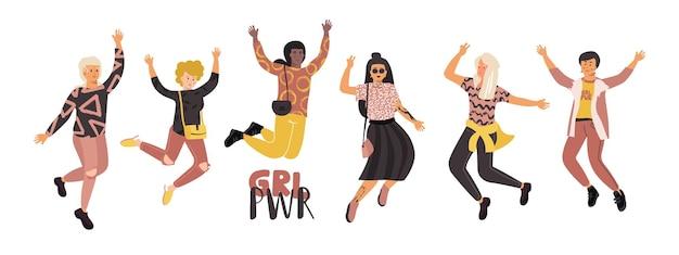 幸せな多様な女性のイラスト
